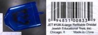 Dice : MINT38 JEWISH EDUCATIONAL TOYS DREIDEL EXTRA LARGE REFILLABLE
