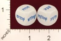 Dice : MINT19 KOPLOW HEBREW WORDS FOR NUMBERS 01