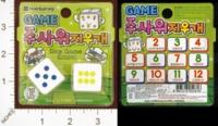 Dice : MINT26 HAEBARAGI DICE GAME ERASER 01