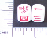 Dice : NUMBERED OPAQUE ROUNDED SOLID JAPANESE