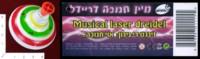 Dice : MINT38 LCHAIM MUSICAL LASER DREIDEL