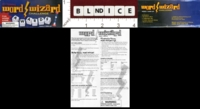 Dice : MINT22 CB PUBLISHING WORD WIZARD CHALLENGE 01