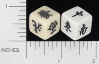 Dice : NON NUMBERED OPAQUE ROUNDED SOLID CHESSEX CUSTOM 01 FOR JSPASSNTHRU MAJONG WIND DIE 01