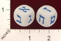Dice : MINT19 KOPLOW HEBREW NUMBERS 01