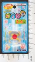 Dice : MINT7 D6 JAPANESE 02