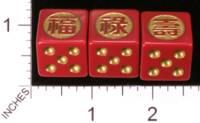 Dice : MINT29 UNKNOWN CHINESE GOOD FORTUNE PROSPERIT LONGEVITY 01