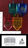 Dice : MINT37 NER MITZVAH DREIDELS REFILLABLE SMALL